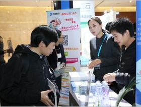 青岛网信应邀参加  GITC2017全球互联网技术大会