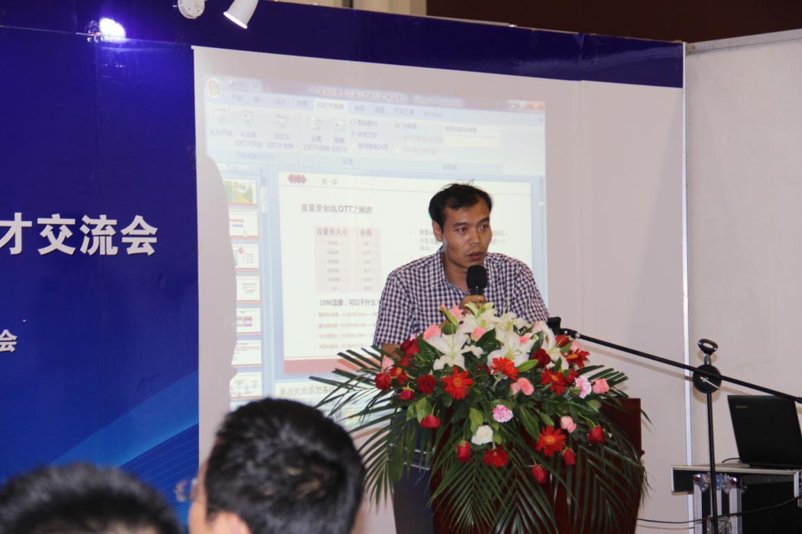 网信受邀参加2015中国(青岛)国际软件融合创新博览会
