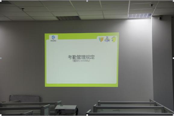 网信管理制度培训