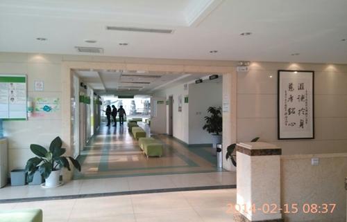 青岛网信2014年全体员工体检活动