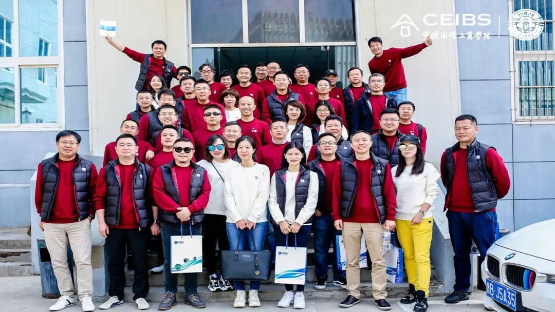 中欧EMBA 2019 北京二班莅临网信参观