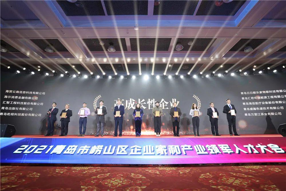网信科技荣登青岛市崂山区高成长性企业50强榜单